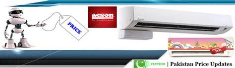 Remot Remote Ac Changhong Tipe Kk3 Original air conditioner prices acson air conditioner prices in