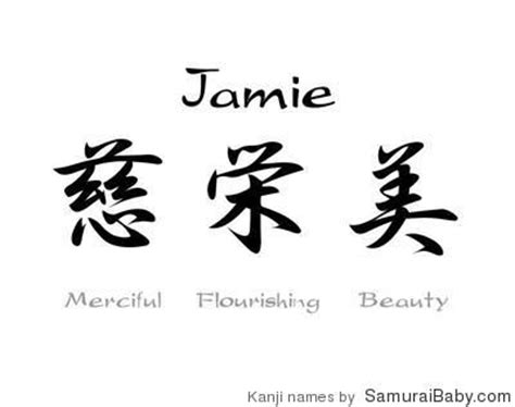tattoo lettering jamie 1000 images about jamie name on pinterest my name