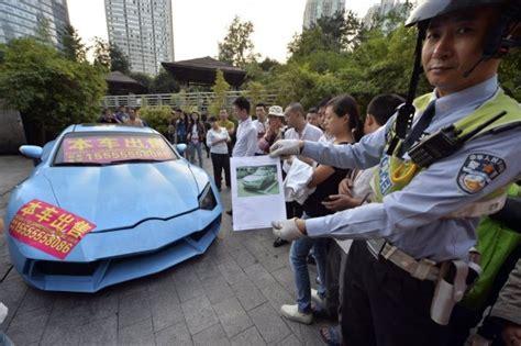 Lamborghini P Uno by Per L Equivalente Di 12 000 Euro Potete Aggiudcarvi Un