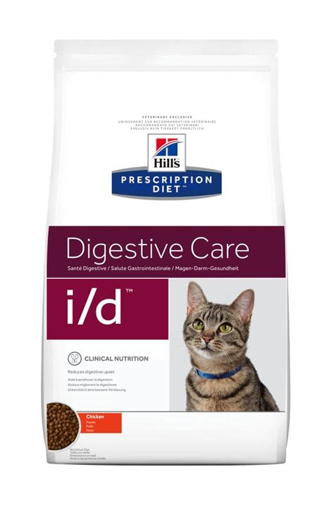 Cat Food Science Diet Digestive Care Id 156g hill s prescription diet feline i d cat food