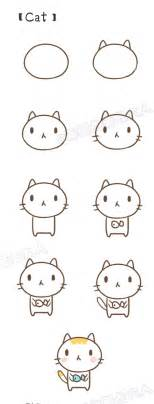 doodle cat drawing 25 best ideas about kawaii cat on cat