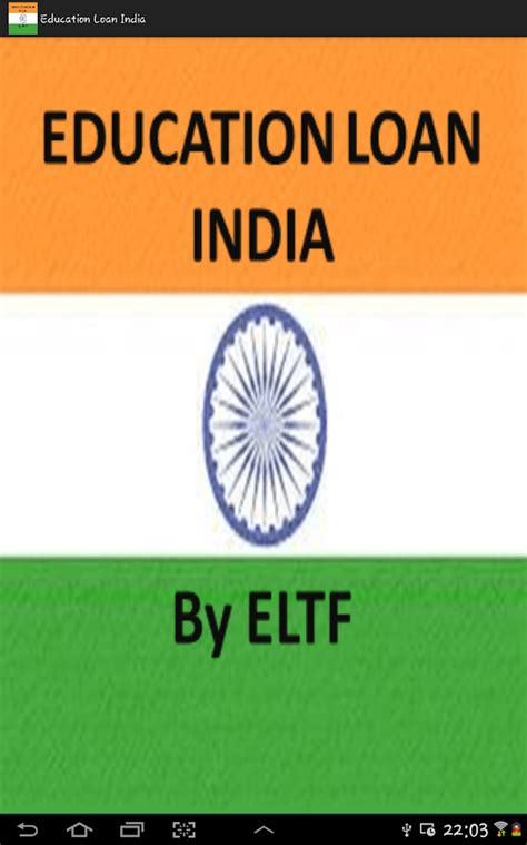 thesis on education loan in india education loan india android apps on google play