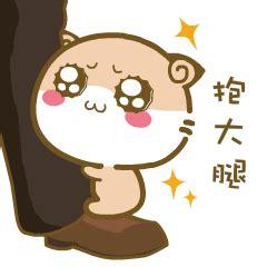 cute cartoon chat cat emoji gifs  funny gif emoji emoticons box