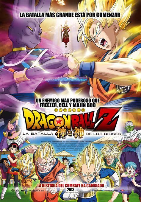 imagenes de goku la pelea de los dioses dragon ball z la batalla de los dioses trailer 1 en