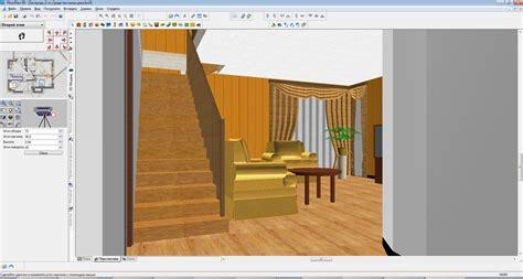 floorplan 3d floorplan 3d deluxe электронная версия