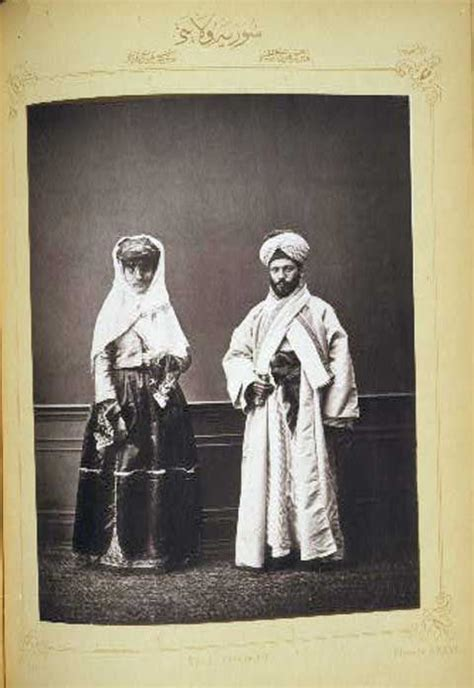 jews in the ottoman empire jewish syrians studio portrait 1873 jewish women s archive