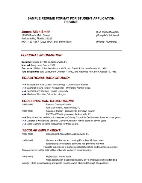 college application resume template advertising internship sle resume blank