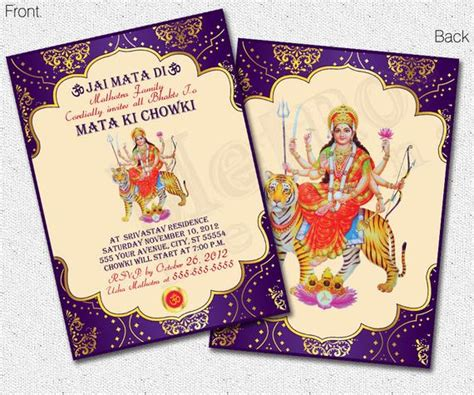 Free Mata Ki Chowki Invitation Card