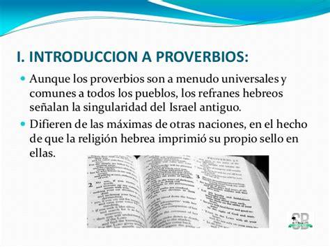 proverbios 225 rabes frases sabias de medio oriente refranes sabios hebreos real biblioteca los proverbios