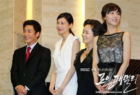 film korea terbaru mbc royal family episode 18 multi language subtitles