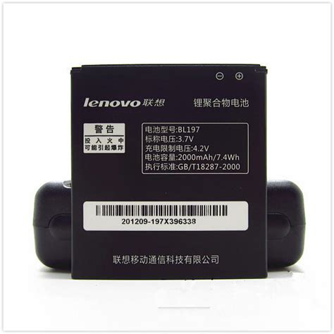 Battery Lenovo Bl 196 100 original lenovo bl197 bl 197 battery for s720 s720i a800 a820t a798t