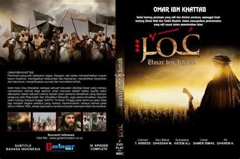 film sejarah islam mp4 dvd film omar gratis film sejarah islam yang