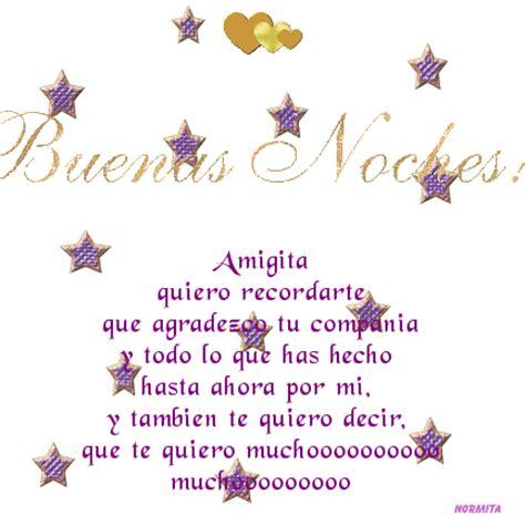 imagenes de buenas noches mi linda amiga buenas noches amiga te quiero mucho
