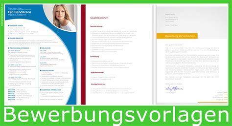 E Mail Bewerbung Textvorlage Curriculum Vitae Templates For A Application