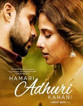 full hd video hamari adhuri kahani hamari adhuri kahani full movie online watch free ver