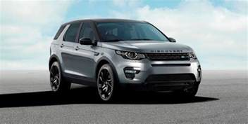 2015 land rover discovery sport revealed photos 1 of 14