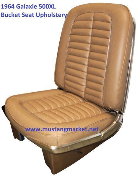 1964 galaxie seats autos weblog