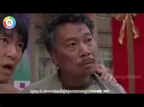 film china football ស ត ចប ល ទ ត ទ នហ វ sdach football tinfy khmer china