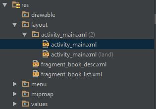 android layout sw600dp land android studio layout land folder not appearing stack