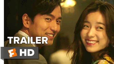 beauty inside movie the beauty inside official trailer 1 2015 jin wook