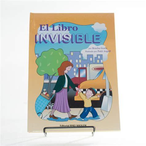 libro invisible el libro invisible