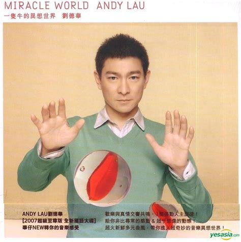 new year song andy lau yesasia miracle world taiwan version cd andy lau