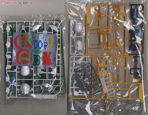 Ryukiho Set gokoshou gundam ryukiho set sd gundam model kits contents2