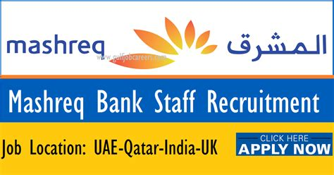 mashreq bank helpline mashreq bank staff recruitment uae qatar india uk
