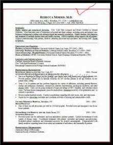 Resume Objective Medical Receptionist Sample Resume Objectives Medical Receptionist Alexa Resume