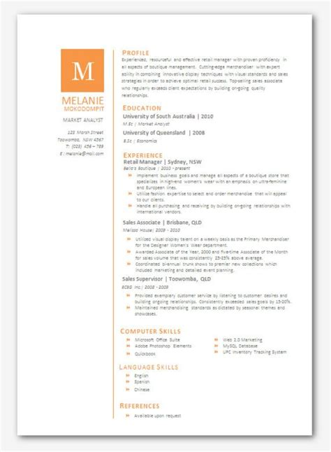 interior design cv template download 8 best interior design resume images on pinterest