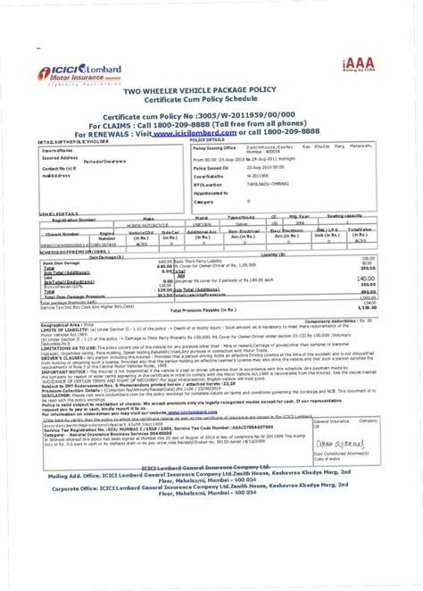 Icici Lombard Car Insurance Quote   44billionlater