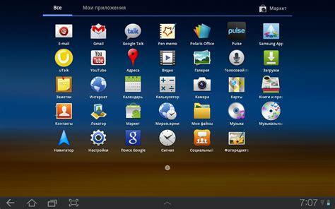 Tablet Android 3 Jutaan операционная система android 3 х