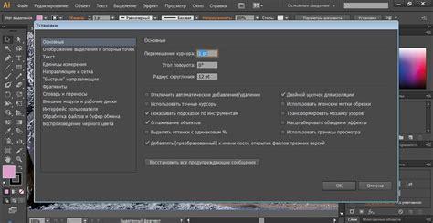 adobe illustrator cs6 ls6 crack rutor info adobe illustrator cs6 16 2 0 2013 pc