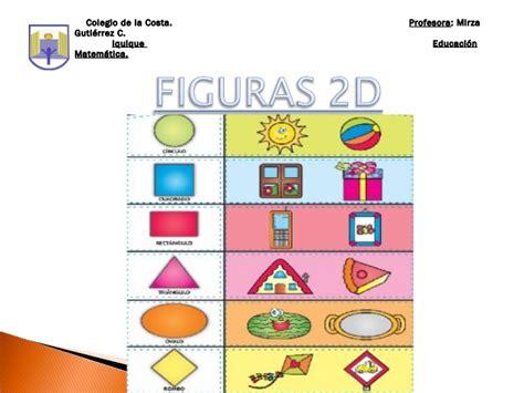 imagenes en 3d y 2d figuras 2d