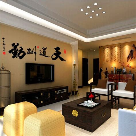 calligraphy wallpaper reviews shopping calligraphy wallpaper reviews on