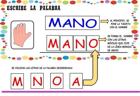 imagenes y palabras juego juego para aprender vocabulario