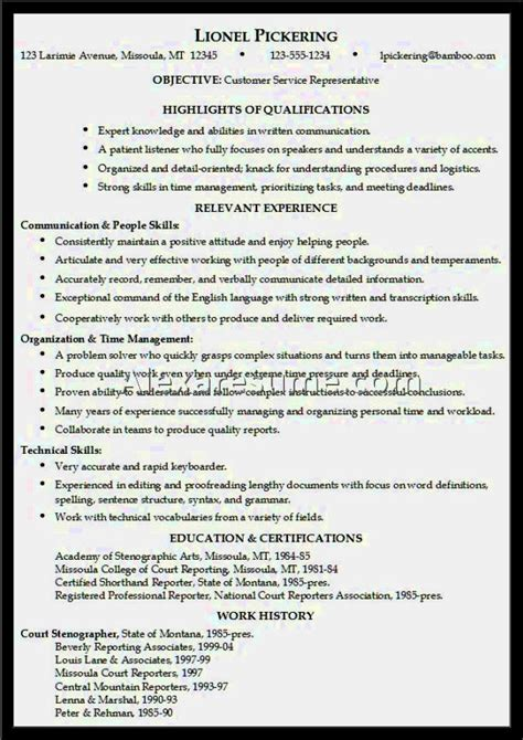 Exle Of Resume Objective For Sociology Major Resume Template Cover Letter Resume Resume Templates For Sociology Majors