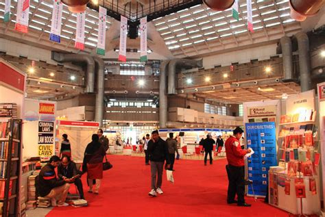 World Book Fair 2017 in New Delhi: Map and Information