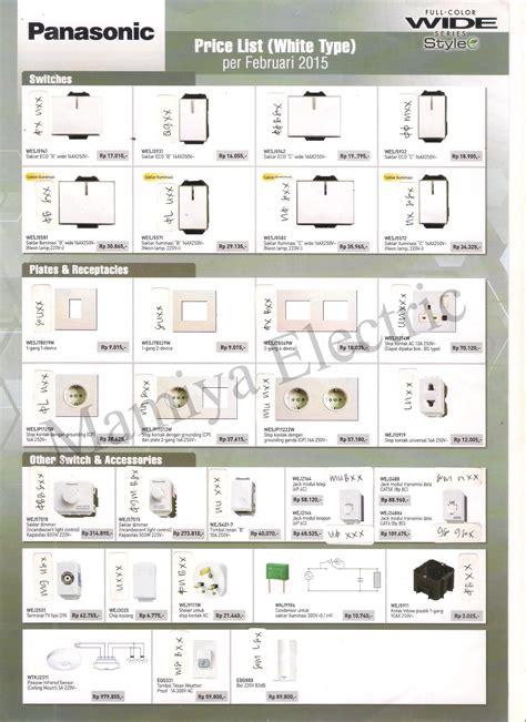 Mata Saklar Kecil Panasonic Mata Saklar Engkel Panasonic panasonic
