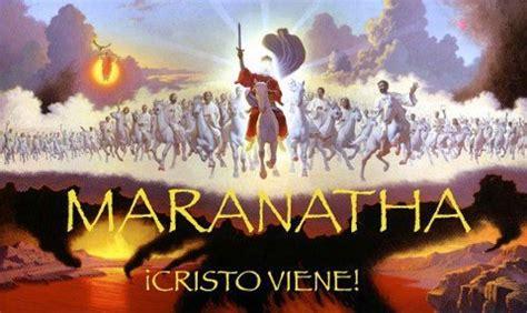 imagenes de jesucristo viene pronto cristo viene pronto el fin del mundo se acerca