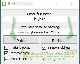 idm full version kuyhaa android free download idm 6 26 build 01 full version terbaru 2017