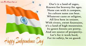 Essay On Post Independence Indian Poetry by Patriotic Indian Independence Day Poems In Quot Anymessages Quot Academy Of Bigest