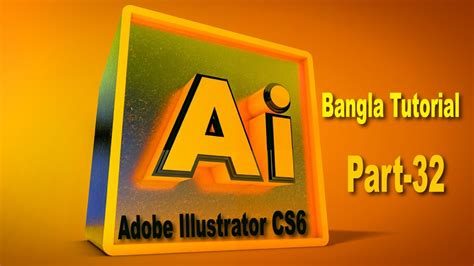 tutorial illustrator in bangla adobe illustrator cs6 bangla tutorial part 32 youtube