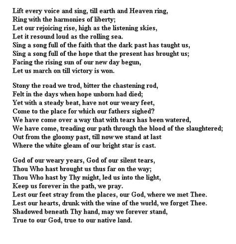 printable lyrics every praise is to our god henderson united methodist church weekly bulletin