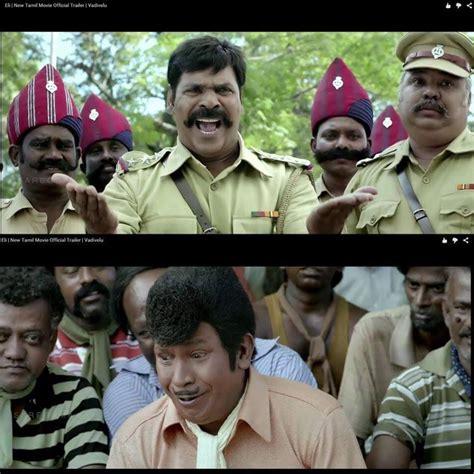templates for tamil memes how to i tell u vadivelu memes template kakakapo