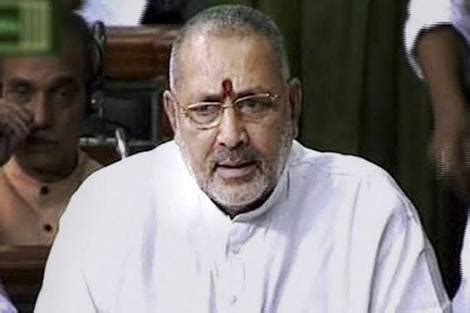 application under section 156 3 crpc fir against union minister giriraj singh in land scam case