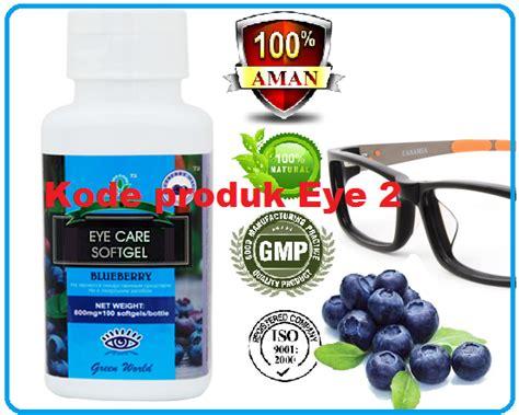 Eye Care Softgel Green World 5 eye care softgel produk green world produk green world