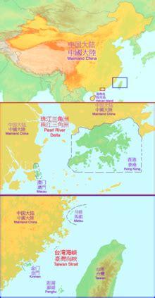 Guok Taiwan mainland china