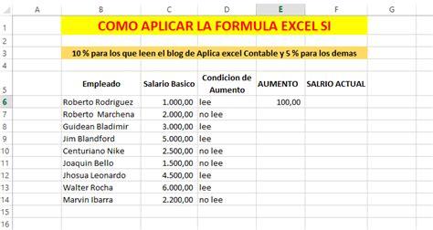 salario base de cotizacion para infonavit 2016 salario base de cotizacion 2016 mexico