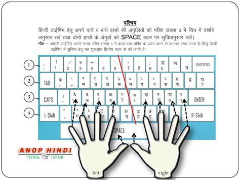 hindi typing practice book in pdf dedalracing image gallery learning typing keyboard
